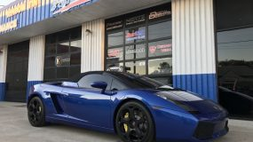 Lamborghini Gallardo Stereo